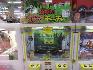 10円ジェミニ